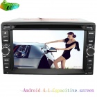 "LsqSTAR Universal 6.2"" Android 4.1 Capacitive Screen Car DVD Player w/ GPS Radio TV WiFi SWC AUX"
