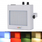 HML 25W Professional 108-LED SMD 5050 RGB Flash Stage Light - White