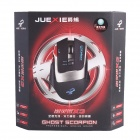 Juexie USB 2.0 2.4GHz Laser Optical 800-1200-1600-2400DPI Wireless Mouse - Black + Silver