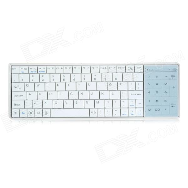 Mini Bluetooth Wireless Keyboard with Touchpad for Android, Tablet PC, STB - White