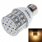 SOBO E27 7W 700lm 2700K 44-SMD 2835 LED Warm White Light Lamp - Silver + White (85~285V)