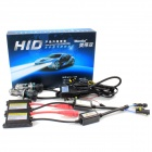 Merdia H4 55W 6000K 2800lm Blue White Car HID Xenon Lights w/ Ballasts Kit (AC 9~16V)