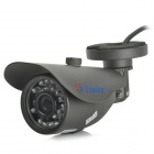 "YanSe S1004V 4-CH H.264 DVR + 4 x 1/3"" SONY 420TVL Waterproof IR Cameras w/ 24-IR-LED - Black (PAL)"