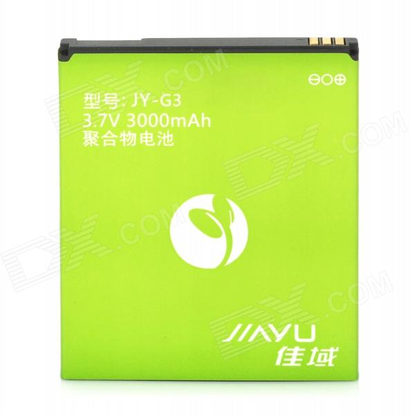 "JY-G3 Replacement ""3000mAh"" Li-polymer Battery for JIAYU G3 - Green"