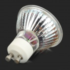 GU10 3W 300lm 6000K 9-2835 SMD LED White Light Bulb w/ Dustproof Cover (220~240V / 4 PCS)