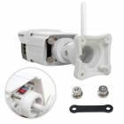 SunEyes SP-P1801SW Wireless Outdoor 1080p Full HD IP kamera w / Micro SD slot / P2P / Two Way Audio
