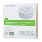 UGREEN 20356 Travel Universal Dual USB Port Socket Charging Station w/ US Plugs Cable - White