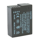 DSTE Decoded Li-ion DMW-BLC12 Battery for Panasonic Camera -Black Grey