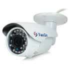 "YanSe YS-872CF 1/3"" CMOS 900TVL Water-resistant Digital CCTV Camera w/ 24-IR-LED - White (NTSC)"