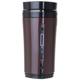 USB-Rechargeable-Heated-Warmer-Coffee-Mug-Cup-with-Automatic-Stirring-(Brown)