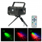 UltraFire-YX-033-532mW-Green-2b-660mW-Red-Laser-Stage-Lighting-Projector-w-RC-White-2b-Black