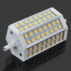 R7S 10W 650lm 2700K 48-SMD 5050 LED Warm White Light Bulb - White + Silver (AC 85~265V)