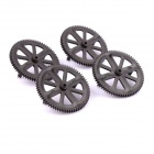 PANNOVO Pa12 Parrot AR Drone 2.0 Quadcopter Motor Pinion Gear - Black