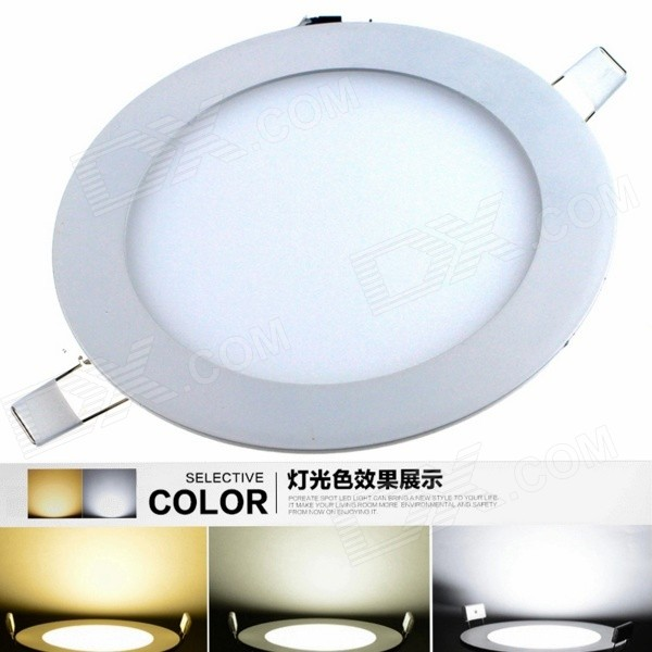ZHISHUNJIA 18W 2800lm 72-SMD 5630 LED Dimmable Light Ceiling Lamp