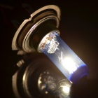 H7 100W 5000K 2000LM Super White Light Halogen Lamp for Car Motorcycle