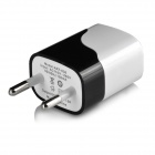 ART-036 5V 1A Power Adapter Charger for Cellphone - Black + White
