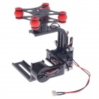 HJ-13 FPV 3-Axis Brushless Gimbal With Controller for GoPro 3 - Black