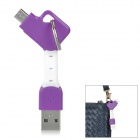 Key Ring Style USB to Micro 5Pin Cable for HTC - Purple + White(7.4cm)