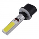 9006 10W 2-LED 2-Mode White Light 900lm 5000K Car Light (2PCS / 12V)