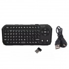 SEENDA 2.4G Bluetooth 75-Key Wireless Keyboard w/ Air Mouse - Black