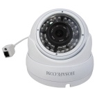 HOSAFE 2MD2W 1080P Dome POE ONVIF IP Camera - White