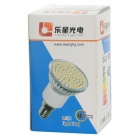 LeXing Lighting Dimmable GU10 8W COB 450lm Warm White Lamp (220~240V)