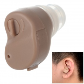In-Ear Dightal Invisible Sound Enhancement Deaf Hearing Aid - Brown