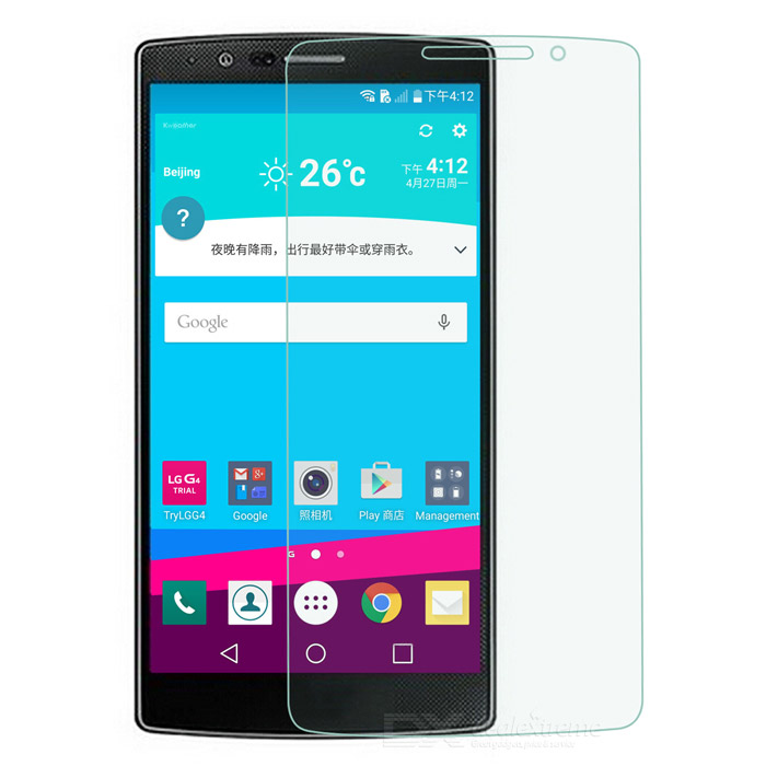 Hat-Prince 2.5D 9H 0.26mm Explosion-Proof Tempered Glass Screen Protector for LG G4 - TransparentScreen Protectors<br>Form  ColorTransparentScreen TypeGlossyModelN/AMaterialTempered glassQuantity1 DX.PCM.Model.AttributeModel.UnitCompatible ModelsLG G4Packing List1 x Protector1 x Dust-absorber1 x Cleaning cloth1 x Alcohol Prep pad<br>