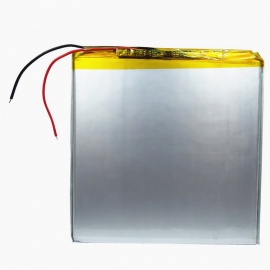 4500mAh-Rechargeable-LiPo-Battery-w-Protective-Plate-Silver-White