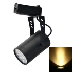 JIAWEN 7W 7-LED Track Light Warm White 3200K 700lm - Black