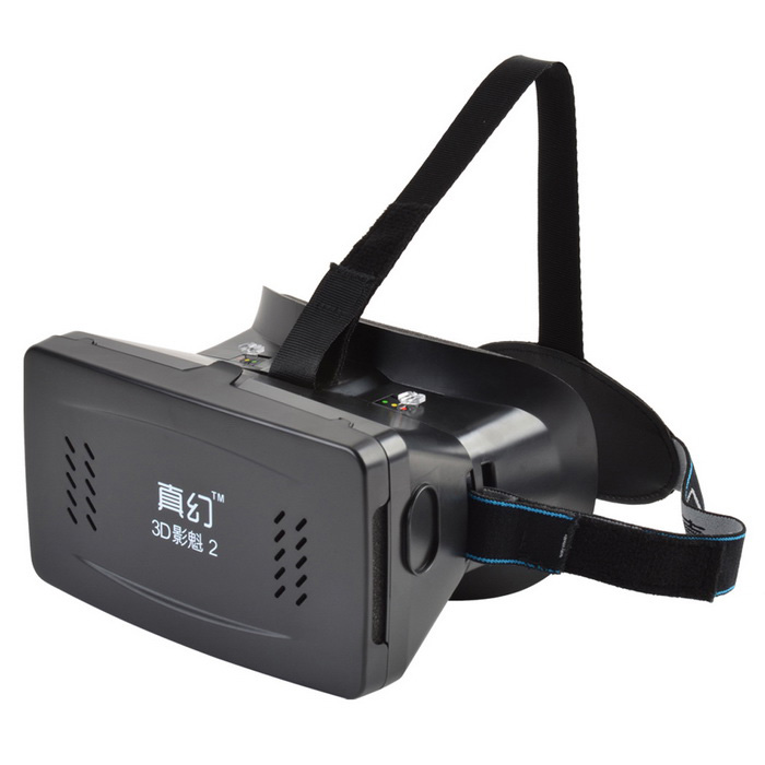 RITECH Virtual Reality Movie Game 3D Magic Box for 3.5~6