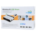 Wireless-N USB Share Network Print Server w/ AP, EU Adapter - White