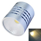 Jiawen 9W 720lm 3200K COB Warm White Round Ceiling Light - Silver