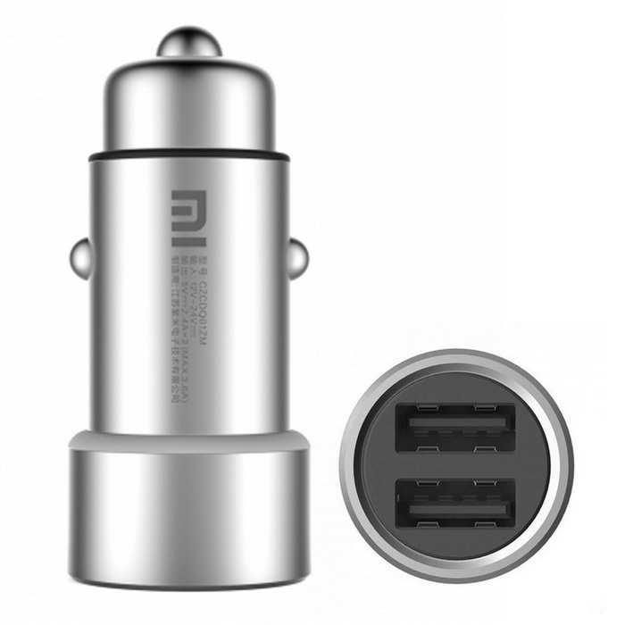 Buy Xiaomi Metal 2-USB Fast Charging Car Charger for Power Supply - Silver with Litecoins with Free Shipping on Gipsybee.com