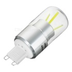G9 3W 3-COB LED Bulb Lamp Cold White Light 219lm - Silver + Yellow