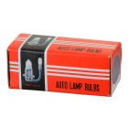 H3 55W 1250lm 6500K Neutral White Car Strålkastare Halogen helljus (12V)