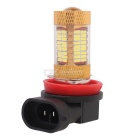 MZ 8W H11 81-4014 SMD LED Car Tåkelys / kjørelys Hvit Flash + Steady (DC 12V / Pair)