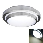JIAWEN 18W 1440lm 6000K 36 x 5730 SMD LED White Ceiling Light - White + Silver (AC 85-265V)