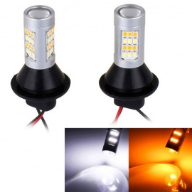 1156-150-42-2835-Bicolor-16W-Yellow-Light-Turn-Light-White-Light-Daytime-Running-Light