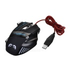 USB 2.0 Powered 7-Color LED 7-Key Wired Gaming Mouse - Black