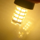 Jiawen G9 3W LED Corn Bulb Warm White 300lm 51-2835 SMD (AC 220V / 5PCS)