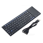 Rii K12+ Ultra Slim 2.4GHz Portable Mini Wireless Keyboard - Black