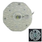 18W 1800lm 36-SMD 2835 source lumineuse blanche froide pour plafonnier