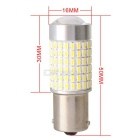 MZ 1156 360 degree LED Car Brake Lights Cold White 3014-144 SMD 12~24V