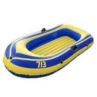 Inflatable-Boat-Kayaking-Fishing-Dinghy-w-Oars-for-2-Persons
