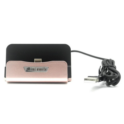 Mini Smile Type-C USB 3.1 Charging Dock w/ Data Cable - Rose Gold