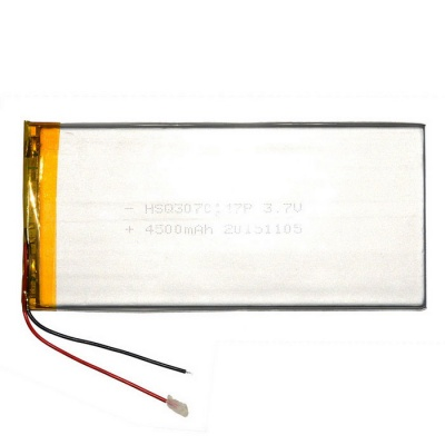 """Replacement """"4500mAh"""" 3.7V Battery for 7-10 inch Tablet PC - Silver"""