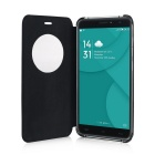 DOOGEE PU + Plastic Flip-Open Case for DOOGEE F7 Pro - Black