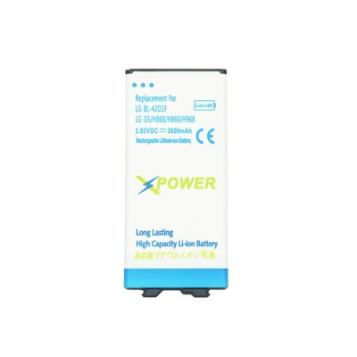 Replacement 3.85V 3200mAh Li-ion Battery Compatible for LG G5/BL-42D1F