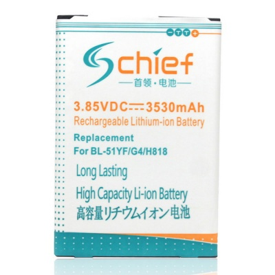 """Replacement 3.85V """"3530mAh"""" Battery for LG G4 - White"""